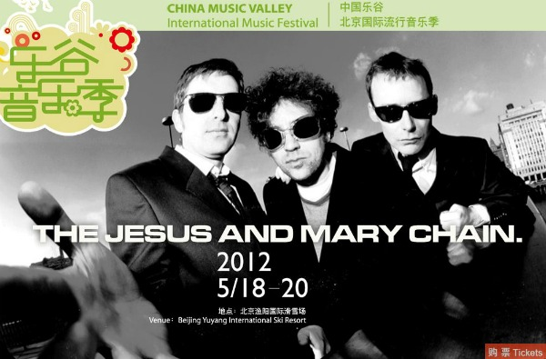 The Jesus and Mary Chain to play China Music Valley festival in Beijing next month