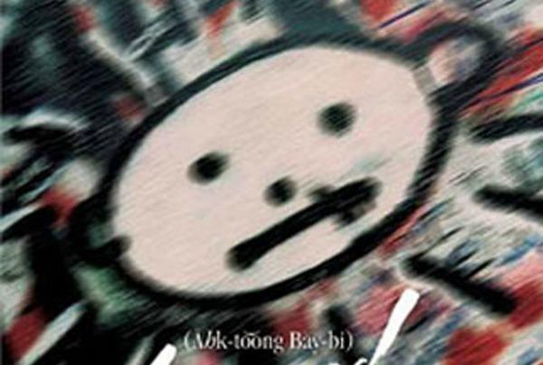 Stream: Full U2 'Achtung Baby' tribute album  'AHK-toong BAY-bi Covered' from Q magazine
